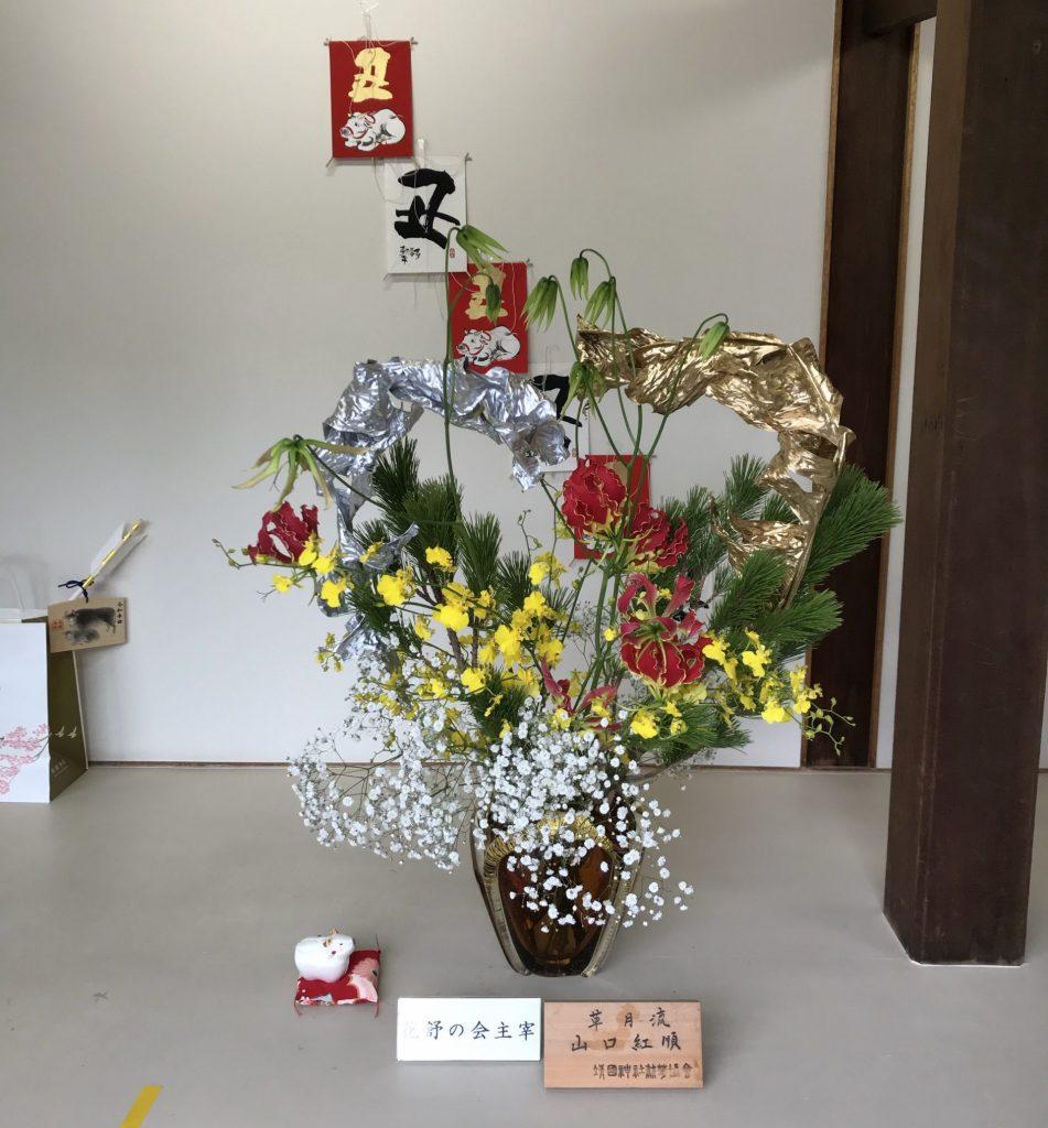 yasu20201230