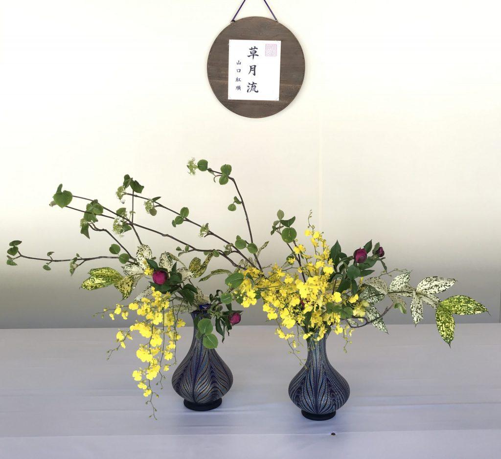 昭憲皇太后祭献花画像