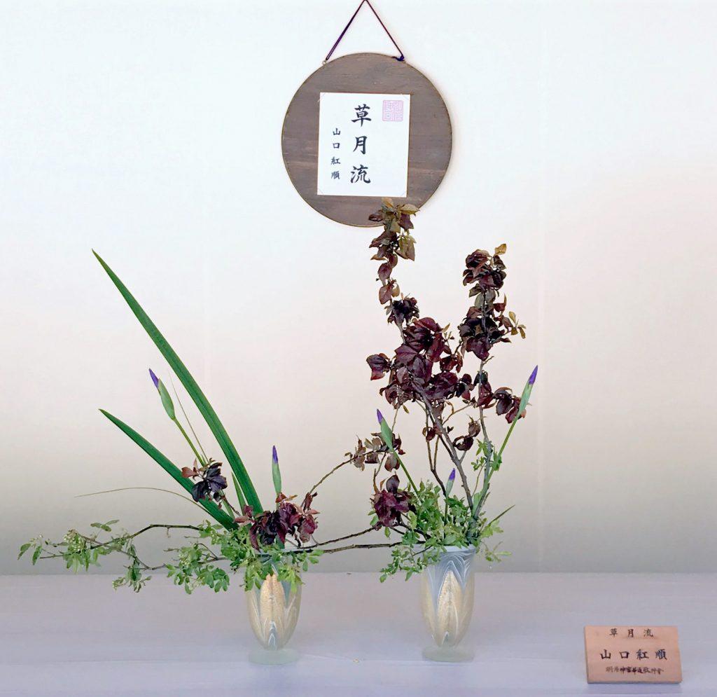 令和三年春の大祭献花