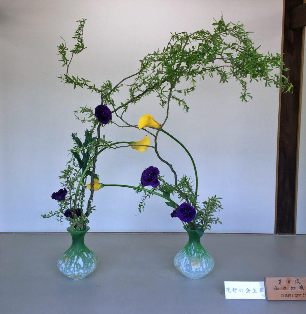 令和三年春の例大祭献花